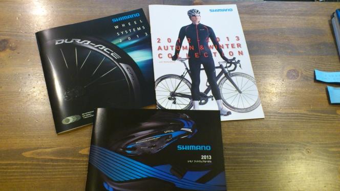 自転車の シマノ 自転車 カタログ 2013 : シマノカタログ2013 | 杉山輪業 ...