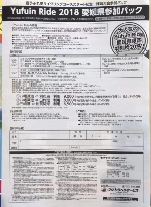 489C93BB-8B3C-4B71-A75F-5CDA37FB3DBE