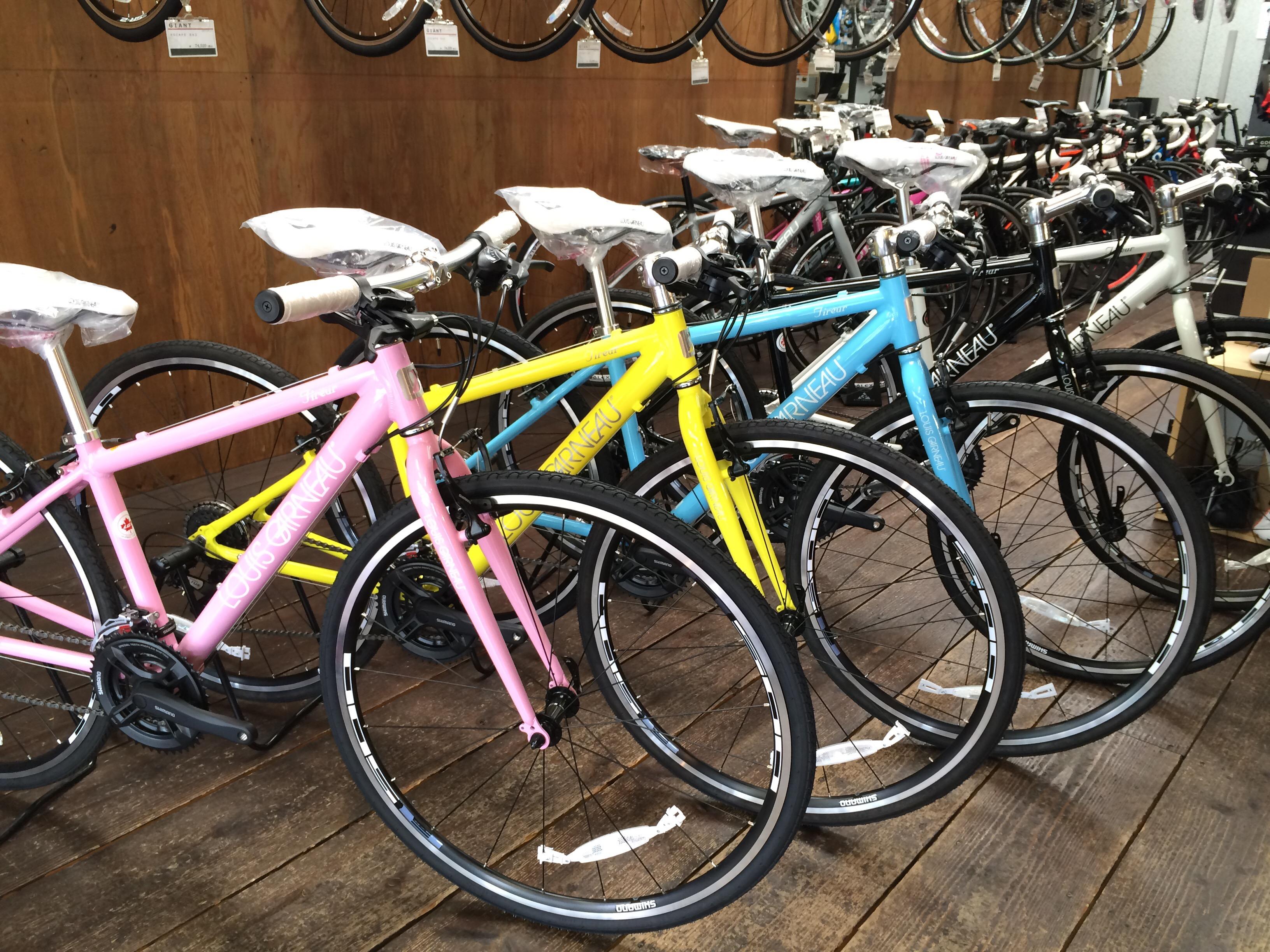 ... バイク 自転車|愛媛県松山市